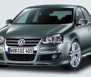 Накладка на бампер передний Volkswagen