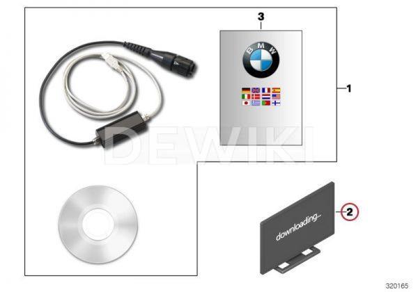 Код активации HP Race Calibration Kit 2 BMW S 1000 RR / HP4 2011-2019 год