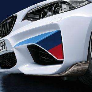 Карбоновые накладки переднего бампера справа BMW M Performance F87 M2