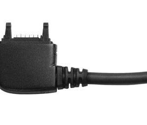 Адаптер Audi USB Sony Ericsson A8 для автомобилей Audi