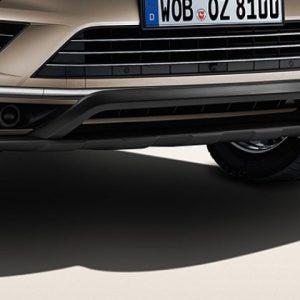 Защита днища передняя Volkswagen Touareg (7P), черная