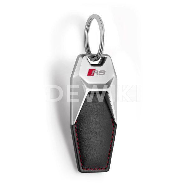 Брелок для ключей Audi RS