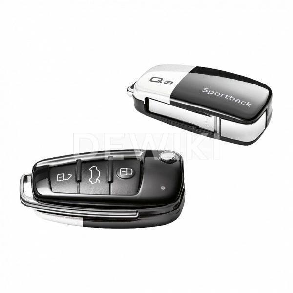 Пластиковая крышка для ключа Audi Q3 Sportback, Glacier white / Brilliant black